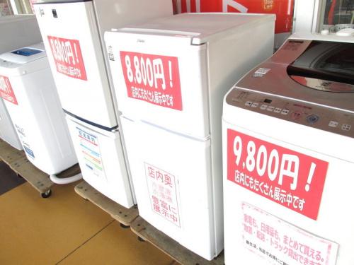 家電 買取の千葉 リサイクル