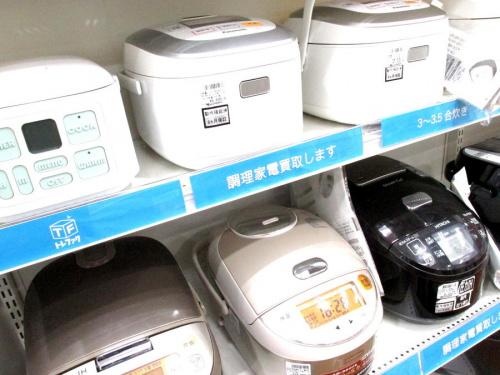 炊飯器のおゆみ野 買取