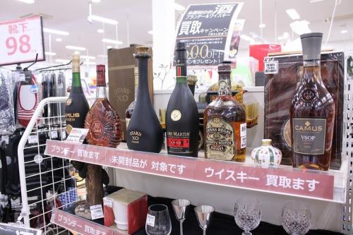 未使用品のウイスキー