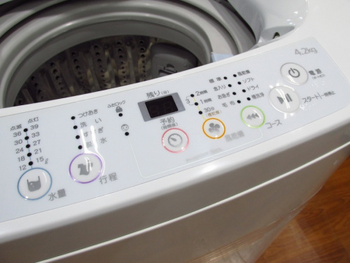 洗濯機の千葉 中古