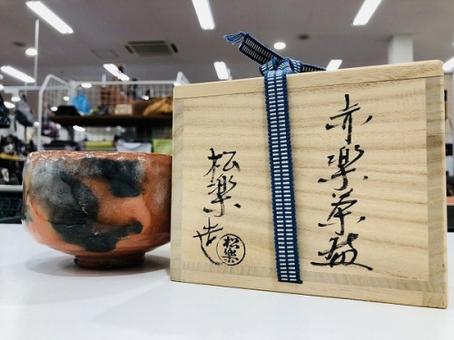 茶道具の和食器
