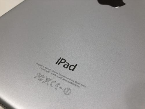 iPadの千葉