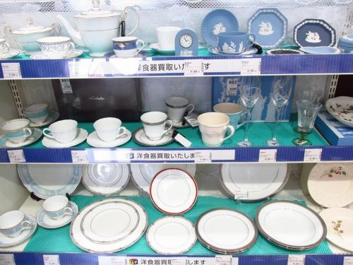 中古の食器