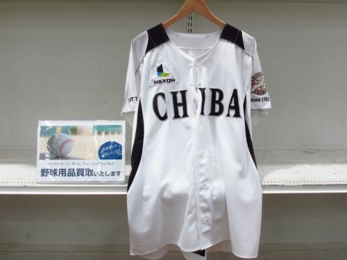 買取の野球