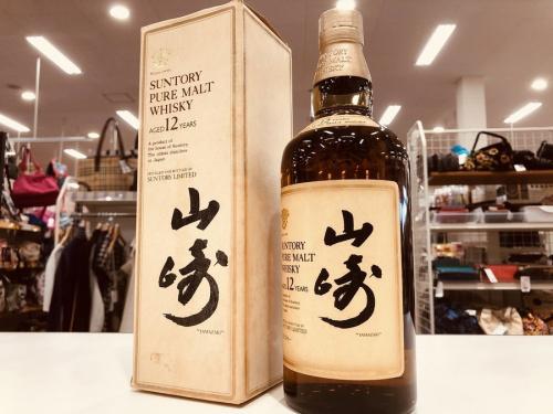 お酒の山崎