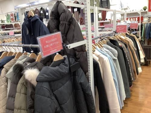 千葉 買取の冬