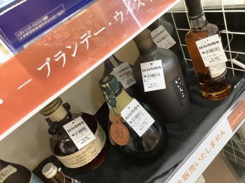 千葉 お酒 買取の古酒