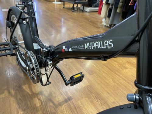 折りたたみ自転車のMYPAWAS