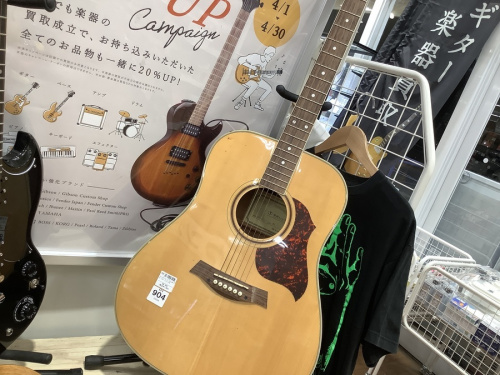 中古ギターのベース