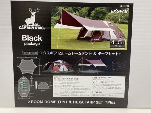 テントの2ルームドームテント&タープセット