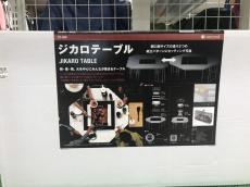 トレファクいわき平店ブログ