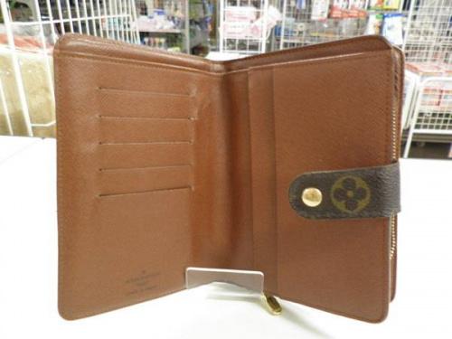財布の二つ