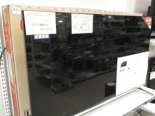 LGエレクトロニクスの47型