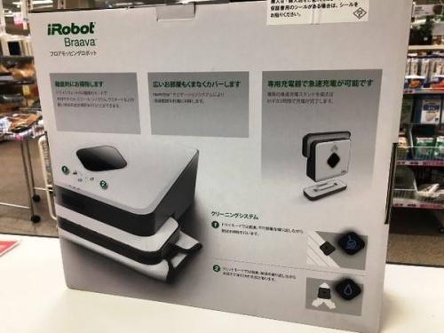 掃除機のロボットクリーナー