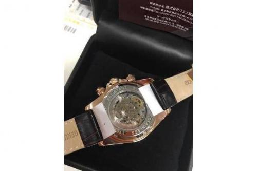 腕時計のSONE