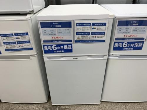冷蔵庫のu-ing