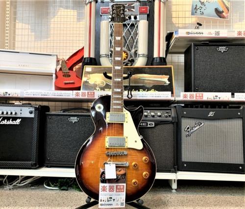 福島の楽器