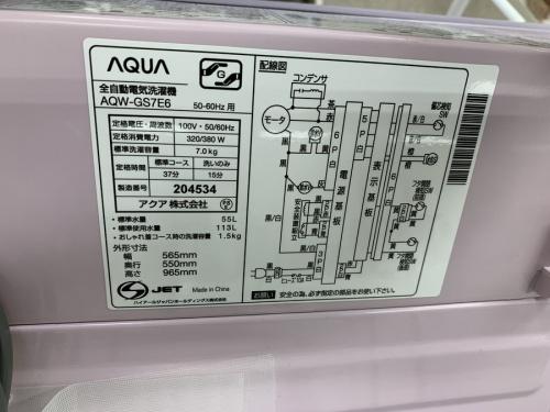 冷蔵庫 洗濯機 こたつ テレビ エアコン ガスコンロの洗濯機