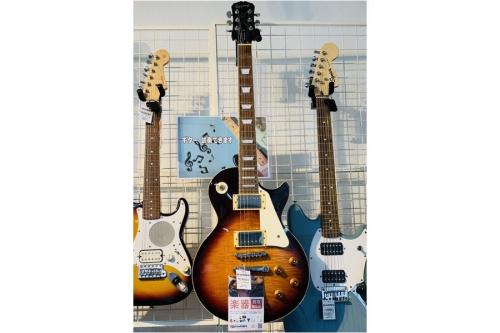 ギター ベース ドラム ウクレレ エフェクター アンプ トランペット サックス フルートのエレキギター