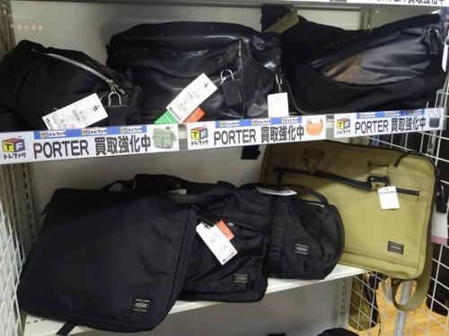 ポーター(PORTER)の関西