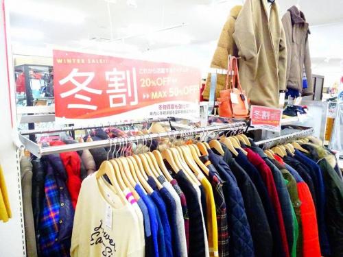 大阪八尾店ファッションの秋冬物衣類
