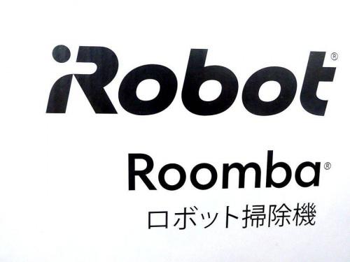 iRobotの未使用