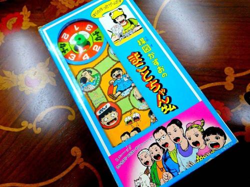 昭和 レトロの大阪 中古 おもちゃ
