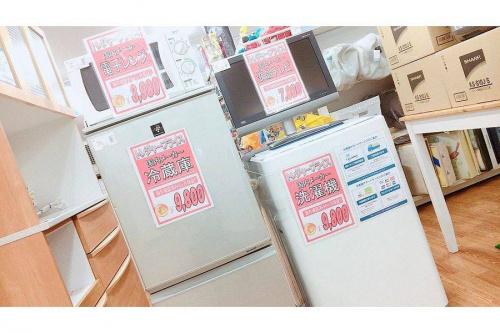 大阪 中古 家電のリサイクルショップ 大阪