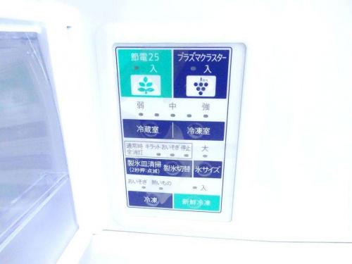 大阪八尾店家電