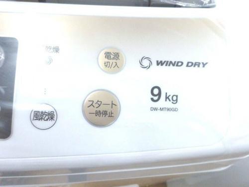 Daewooのリサイクルショップ 大阪