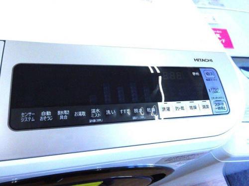 HITACHIのリサイクルショップ 大阪 洗濯機