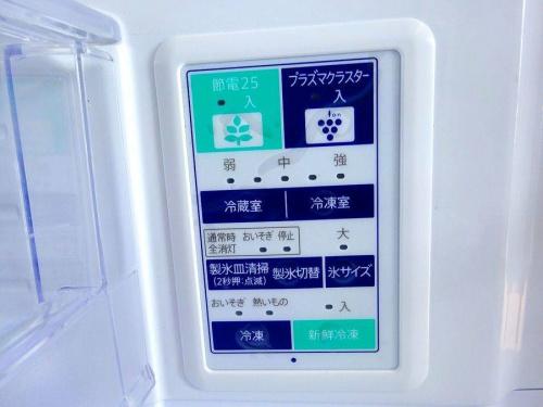家電 買取 大阪の中古家電 冷蔵庫