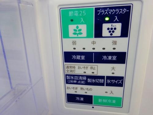 家電 買取 大阪の中古家電 八尾