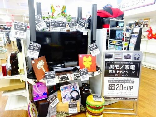 カメラ 買取 大阪のデジタルビデオカメラ 買取 大阪