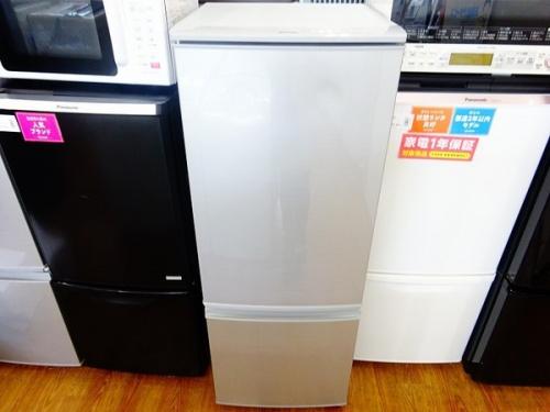 中古家電 の冷蔵庫