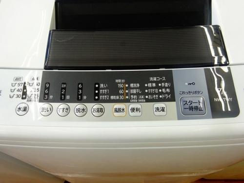 中古家電の全自動洗濯機