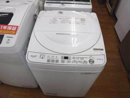 中古家電 大阪の中古洗濯機 八尾