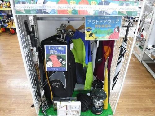 ゴルフ 八尾のテニス