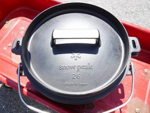 SNOWPEAK スノーピークのアウトドア