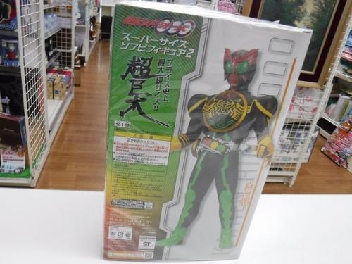 おもちゃ 買取 大阪のホビー 買取 八尾