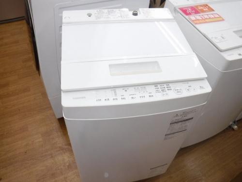 中古洗濯機 八尾の全自動洗濯機