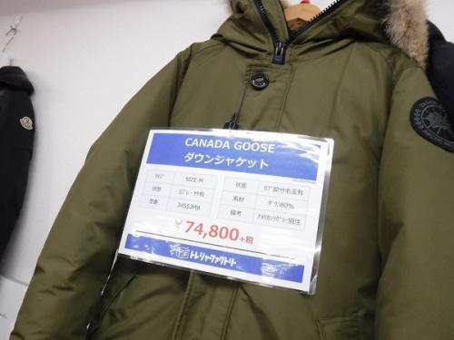 リサイクルショップの古着 買取 大阪