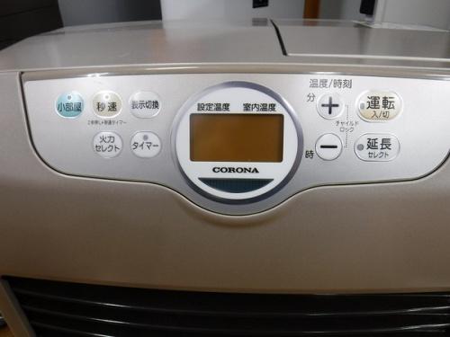 中古暖房器具 大阪の暖房器具 買取 大阪