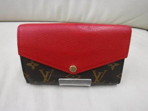 ルイヴィトン(LOUIS VUITTON)の二つ折り財布