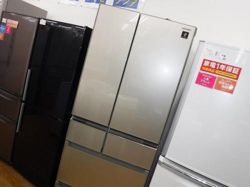 生活家電 中古家電の中古冷蔵庫 八尾