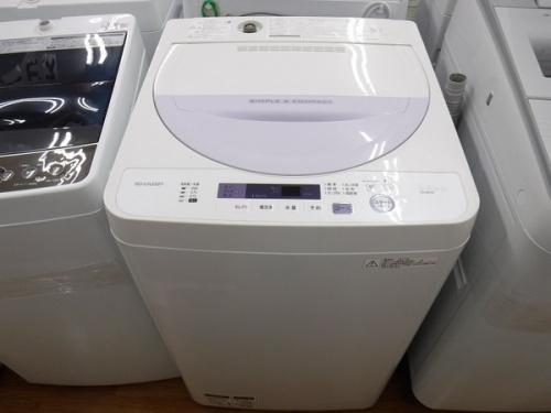 中古洗濯機 八尾の全自動洗濯機 中古