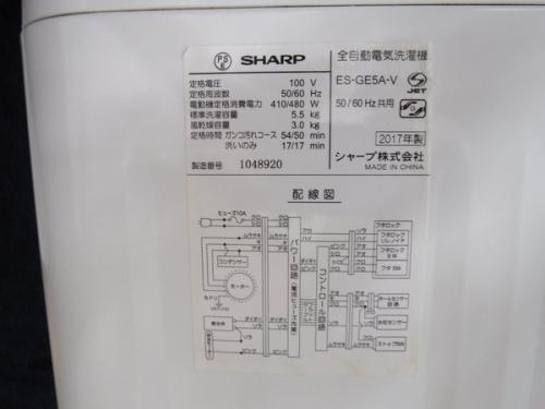全自動洗濯機 中古のSHARP 洗濯機