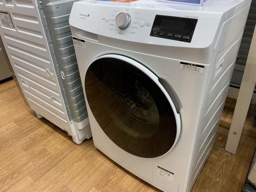 洗濯機の八尾 家電