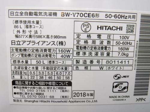 冷蔵庫 大阪 新生活の八尾  関西