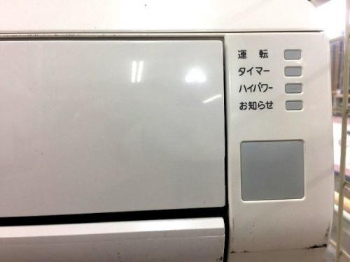 エアコン 中古 八尾の富士通ゼネラル